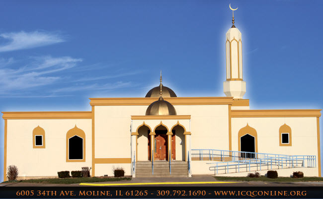 Исламский центр региона Куад Ситис, США приветствует соседей на Дне открытых дверей